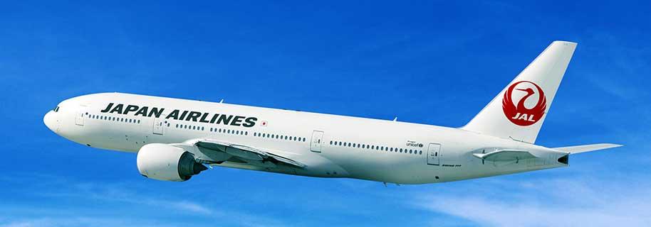 tiket pesawat japan airlines