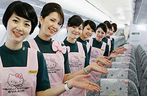 eva air crew