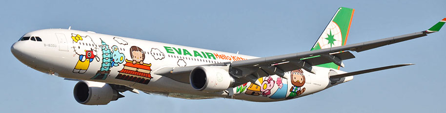 eva air polane