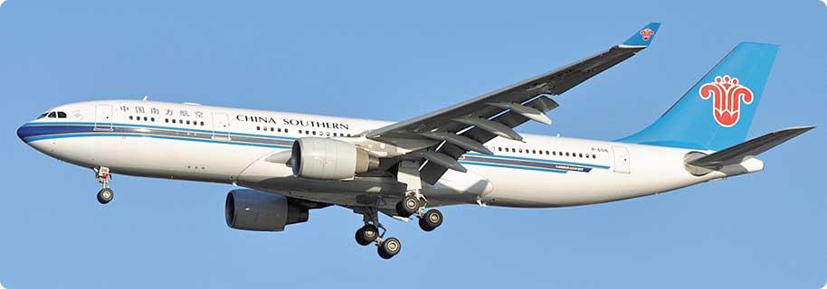 tiket pesawat China Southern Airlines