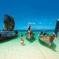 Tiket ke Phuket