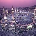 Mecca | Makkah hotels