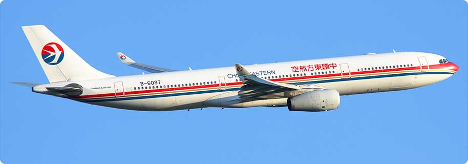 tiket pesawat China Eastern Airlines