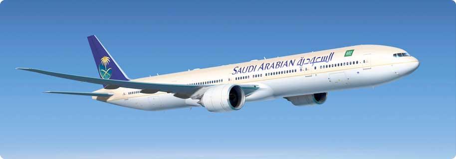 Saudi Arabian Airlines Tiket Pesawat Saudi Murah Pesan Di