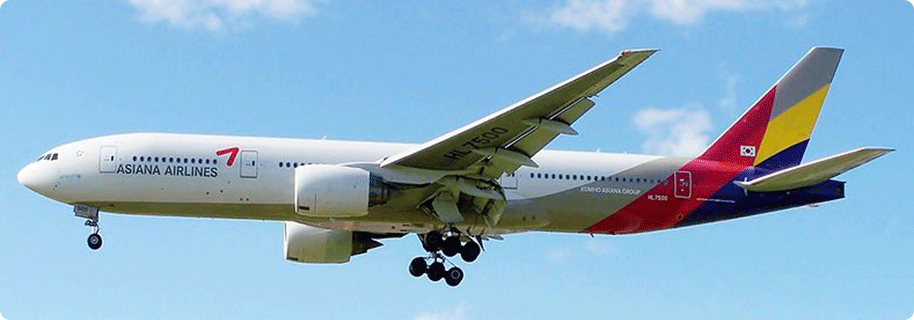 Asiana Book Cheap Asiana Flights Online With Nusatrip