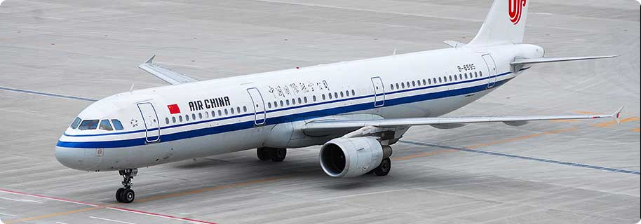 flights cheap Air China Flight