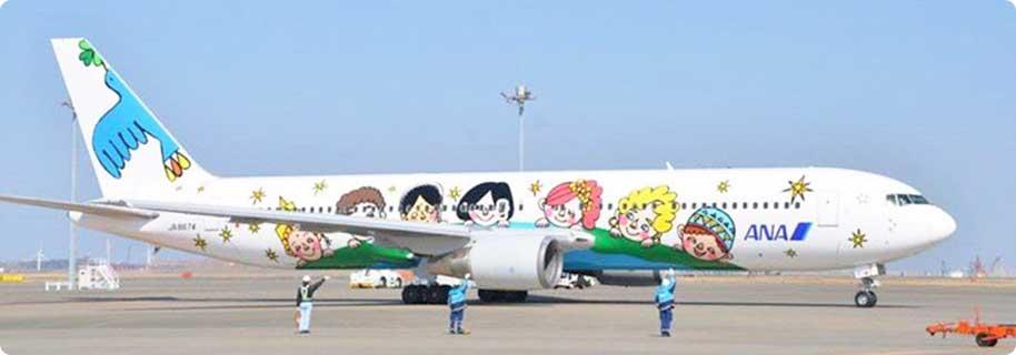 All Nippon Airways Cari Tiket Pesawat Harga Murah Ana Promo