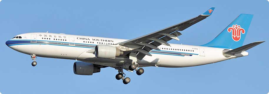 cheap flights China Southern Airlines